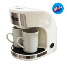 قهوهساز مینی برینا BCM-277B (سفید)